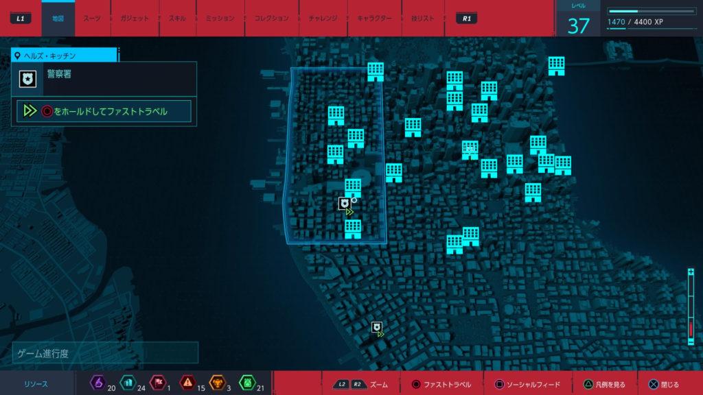 マーベル スパイダーマン(PS4)で発見可能なランドマーク『ヘルズ・キッチン/ミッドタウン』のマップです。
