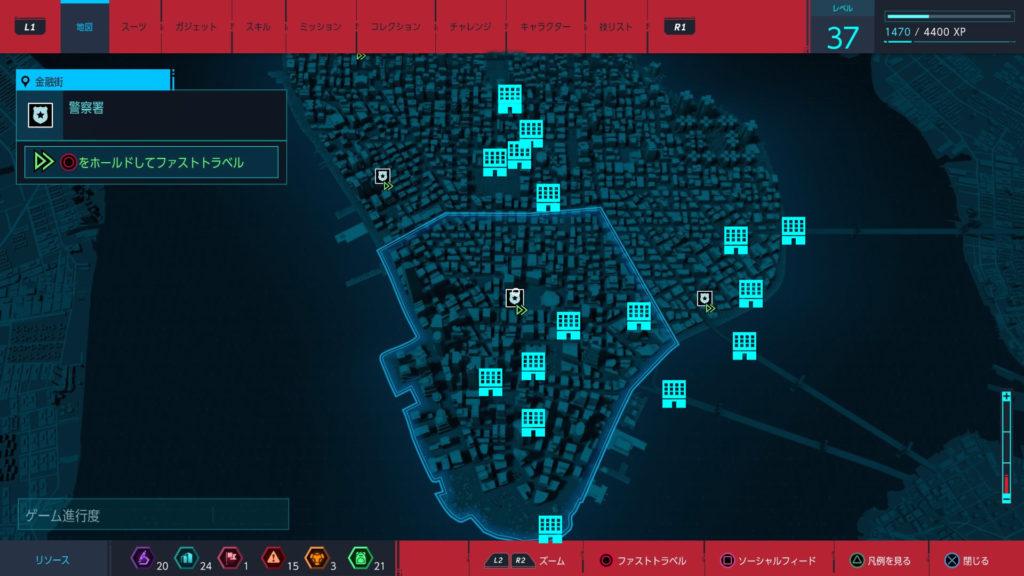 マーベル スパイダーマン(PS4)で発見可能なランドマーク『金融街/チャイナタウン/グリニッジ』のマップです。