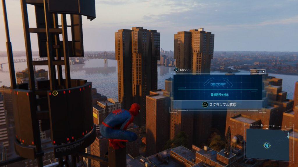 マーベル スパイダーマン(PS4)のエリアを解放することが可能な監視タワーのイメージ画像です。