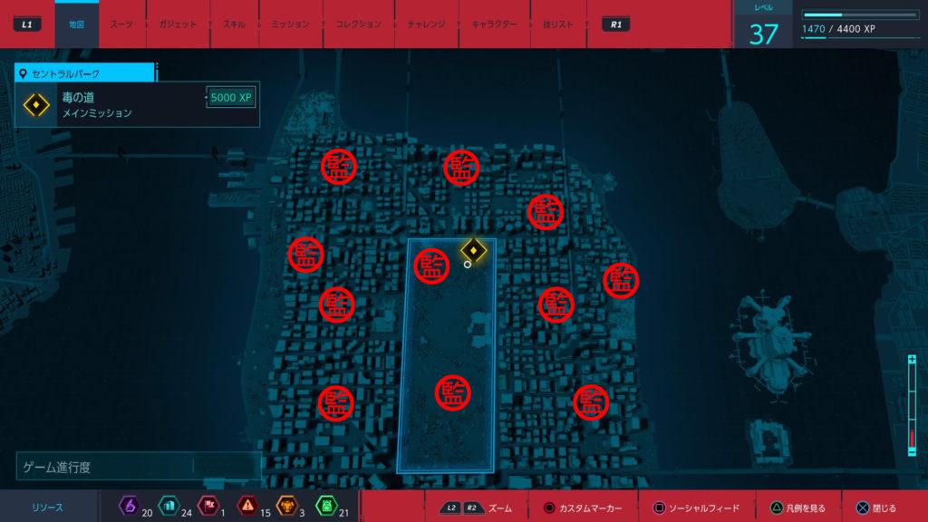 マーベル スパイダーマン(PS4)で稼働可能な監視タワー『アッパー・イーストサイド・セントラルパーク・アッパー・ウエストサイド・ハーレム』のマップです。