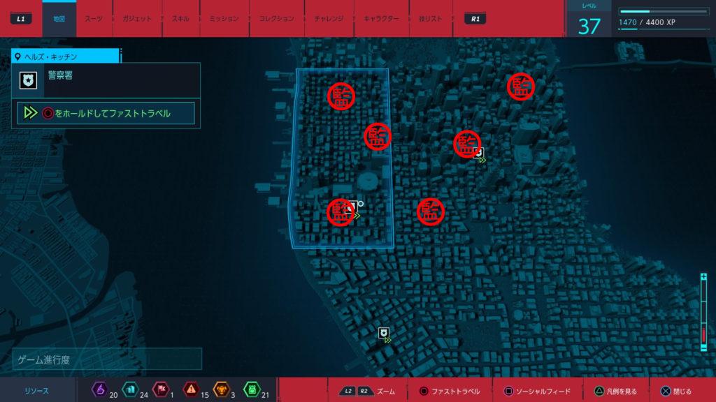 マーベル スパイダーマン(PS4)で稼働可能な監視タワー『ヘルズ・キッチン・ミッドタウン』のマップです。
