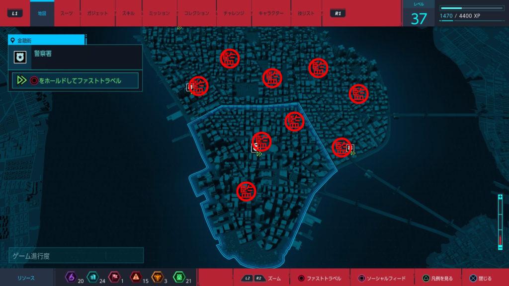 マーベル スパイダーマン(PS4)で稼働可能な監視タワー『金融街・チャイナタウン・グリニッジ』のマップです。