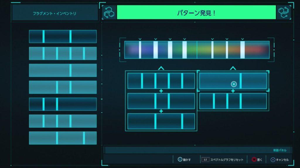 マーベルスパイダーマン(PS4)で進行可能なメインミッション『痕跡の行方』のパズル解答です。