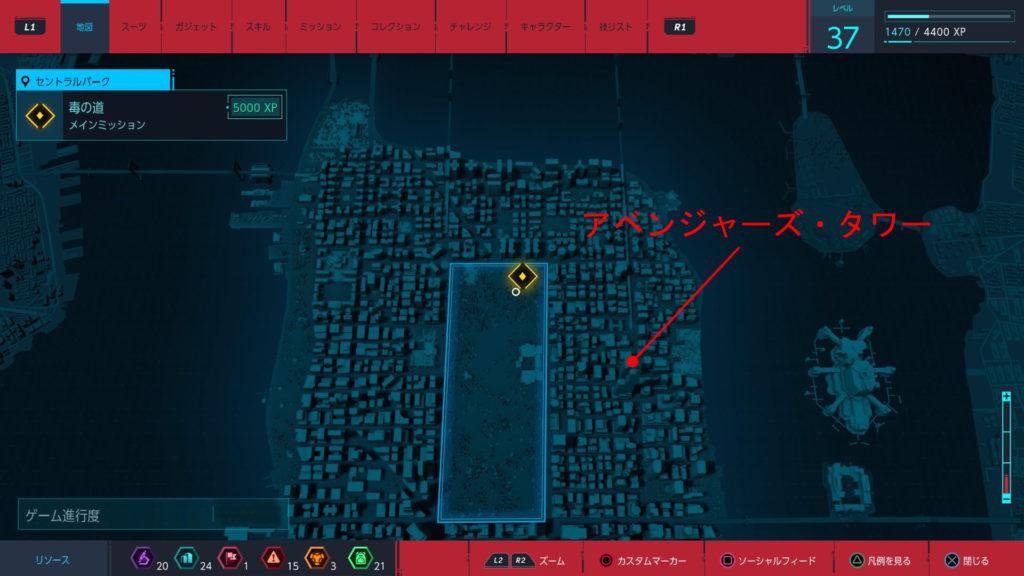 マーベルスパイダーマン(PS4)で取得できるトロフィー『至高のヒーロー』の全体マップです。