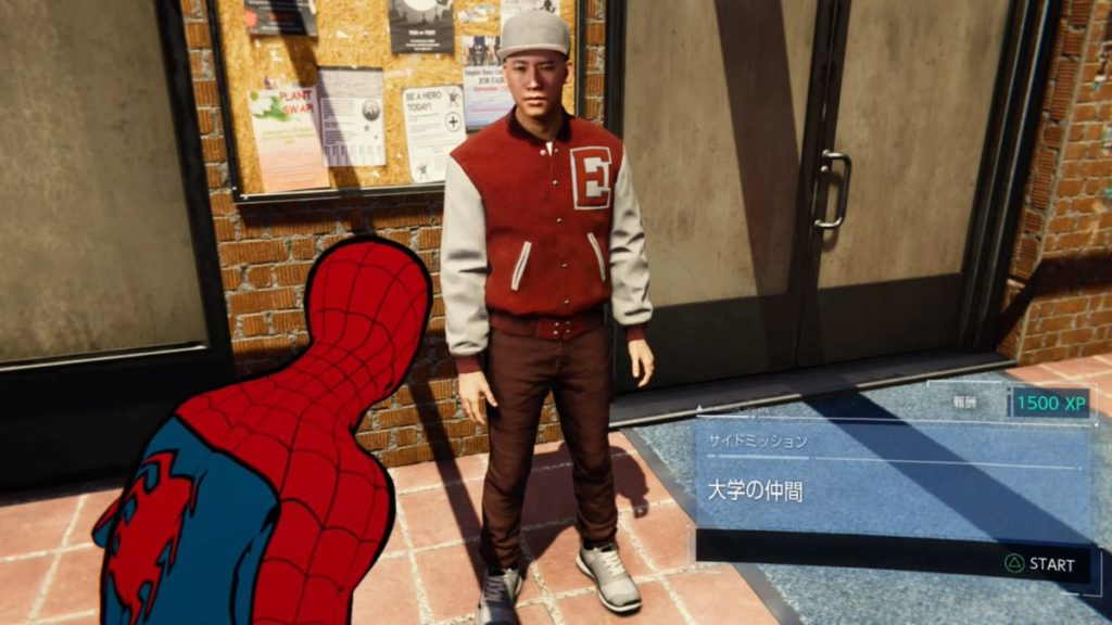 最新作『マーベル スパイダーマン(PS4)』で発生するフィリップからのサイドミッションのイメージ画像です。