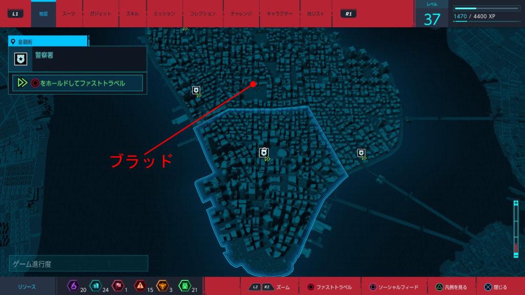 マーベルスパイダーマン(PS4)で発生するサイドミッション『ホームチームの強み』の全体マップです。