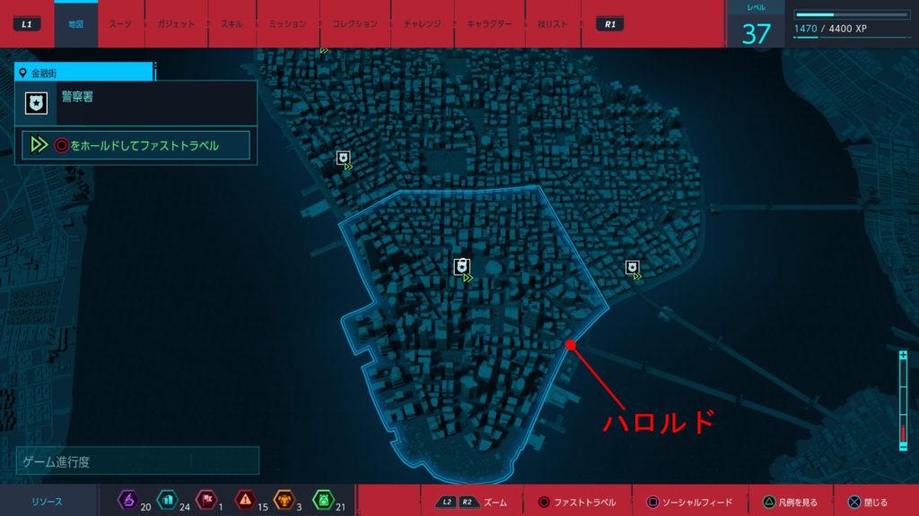 マーベルスパイダーマン(PS4)で発生するサイドミッション『討論の行く末』の全体マップです。