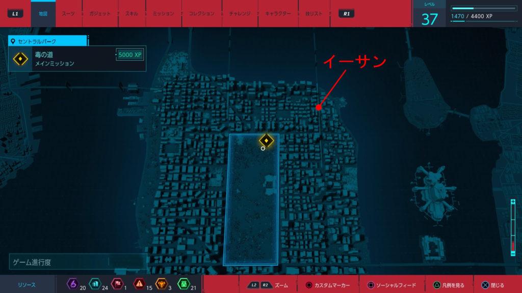マーベルスパイダーマン(PS4)で発生するサイドミッション『チクタク チクタク』の全体マップです。