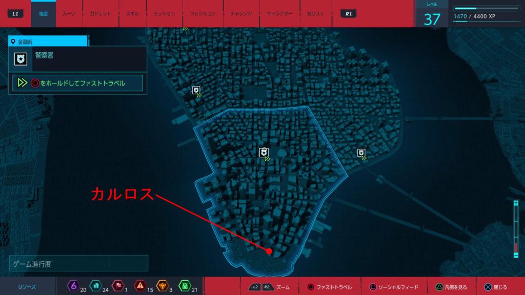 マーベルスパイダーマン(PS4)で発生するサイドミッション『大学の仲間』の全体マップです。