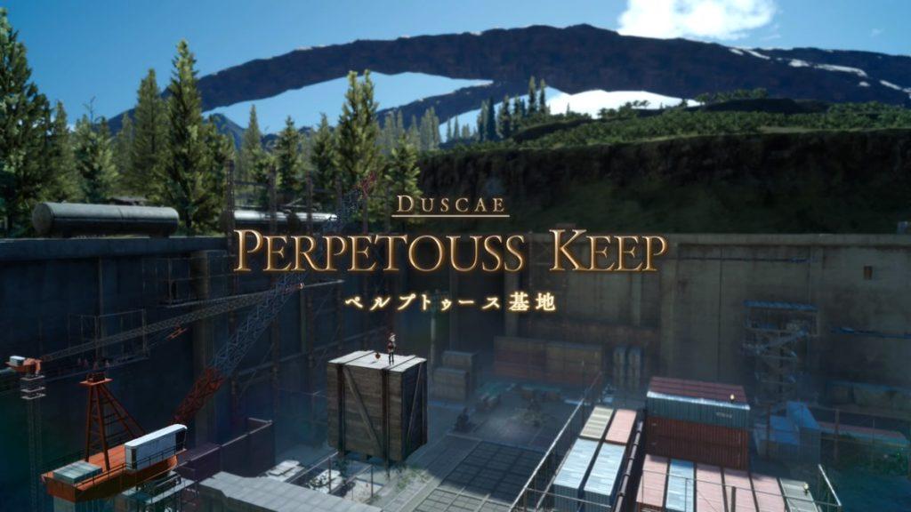 FF15のコラボクエスト『異世界の冒険者』で解放される『ペルプトゥース基地』内部のマップとアイテム一覧のイメージ画像です。