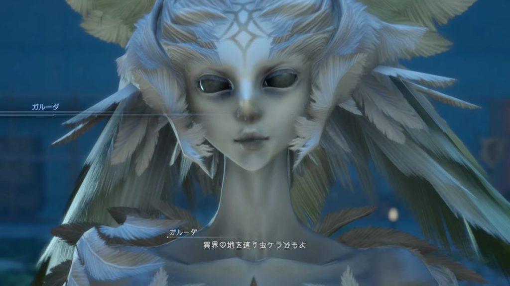 FF15のバージョン1.27で追加されたコラボクエスト『異世界の冒険者』で戦闘をする『ガルーダ』のイメージ画像です。
