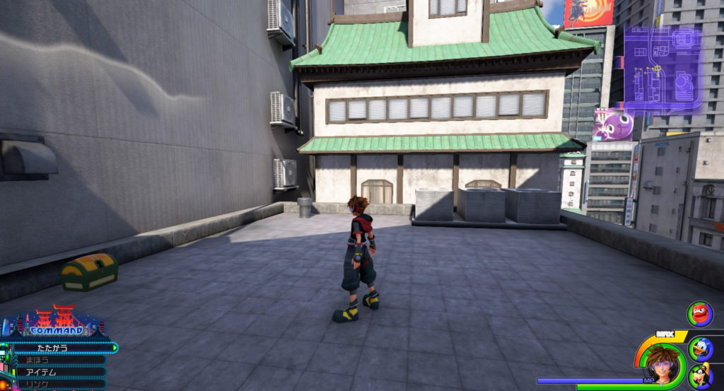 キングダムハーツ3(KH3)のワールド『サンフランソウキョウ』に設置されている宝物リスト(宝箱)のハイエーテルです。