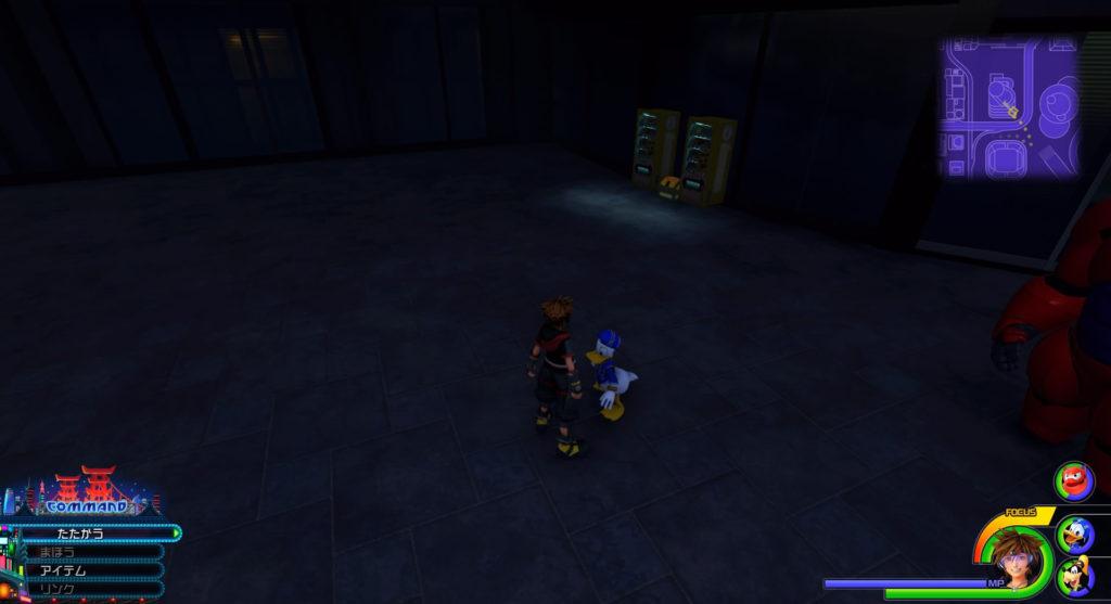 キングダムハーツ3(KH3)のワールド『サンフランソウキョウ』に設置されている宝物リスト(宝箱)のディバインバンダナです。