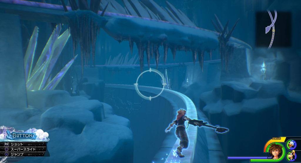 キングダムハーツ3(KH3)のワールド『アレンデール』に設置されている宝物リスト(宝箱)のイメージ画像です。