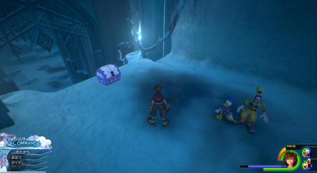 キングダムハーツ3(KH3)のワールド『アレンデール』に設置されている宝物リスト(宝箱)の氷の迷宮の地図です。