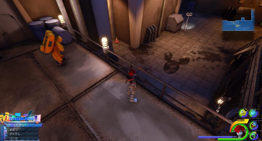キングダムハーツ3(KH3)のワールド『モンストロポリス』で発見可能な幸運のマーク⑪です。