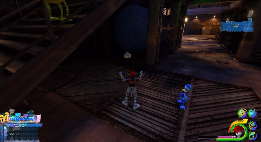 キングダムハーツ3(KH3)のワールド『モンストロポリス』に設置されている宝物リスト(宝箱)のメガエーテルです。
