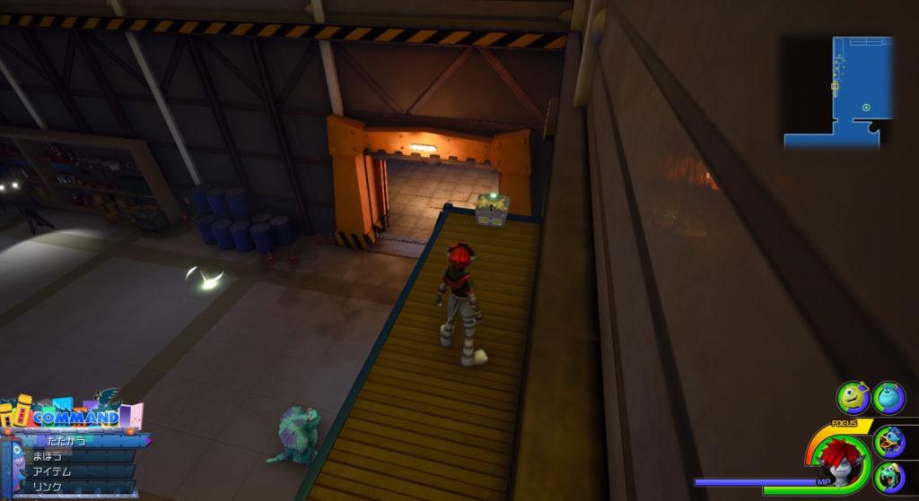 キングダムハーツ3(KH3)のワールド『モンストロポリス』に設置されている宝物リスト(宝箱)のエーテルです。