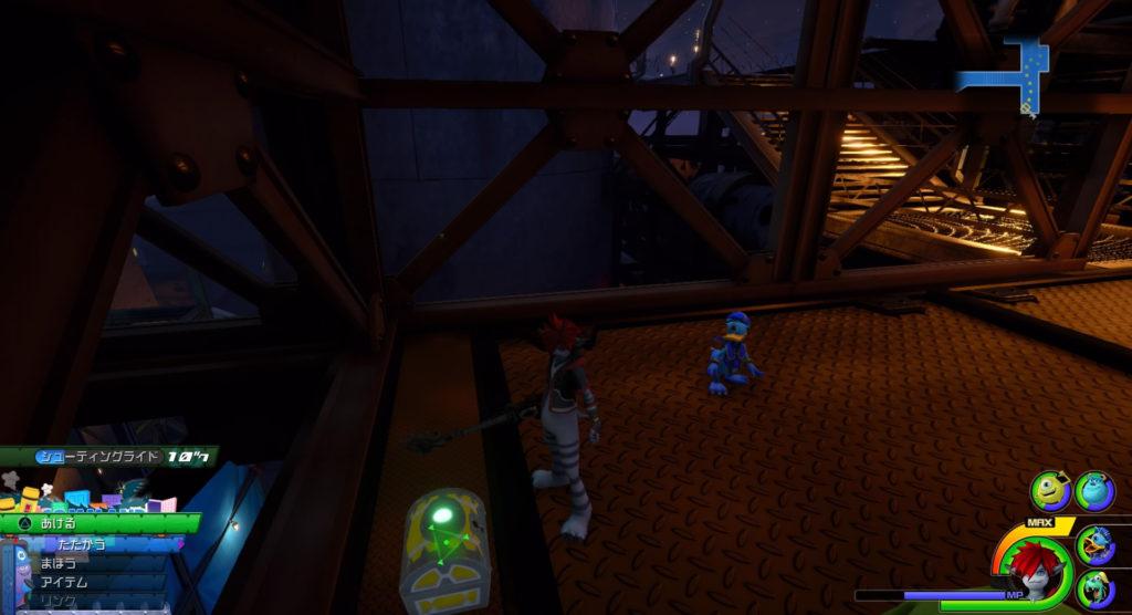 キングダムハーツ3(KH3)のワールド『モンストロポリス』に設置されている宝物リスト(宝箱)のダマスカス②です。