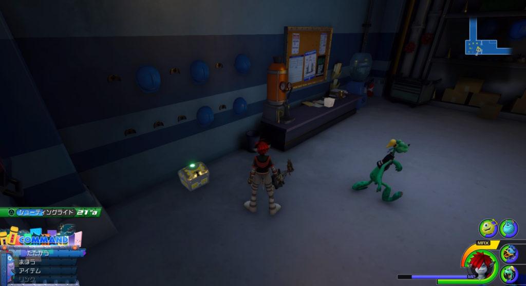 キングダムハーツ3(KH3)のワールド『モンストロポリス』に設置されている宝物リスト(宝箱)のハイフォーカスリカバーです。