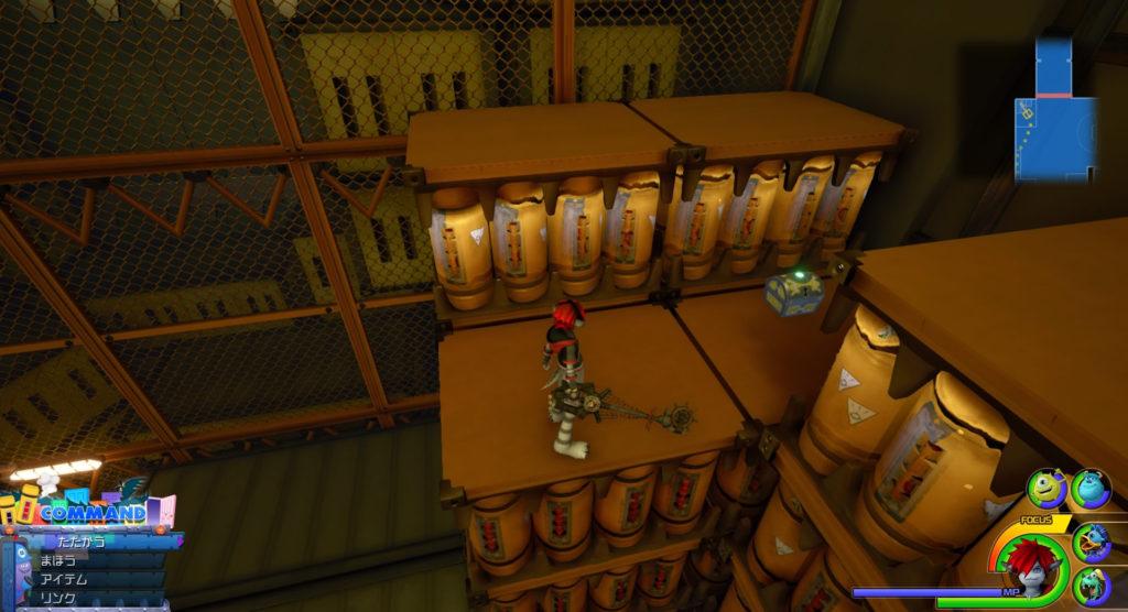 キングダムハーツ3(KH3)のワールド『モンストロポリス』に設置されている宝物リスト(宝箱)のブレイブリングです。