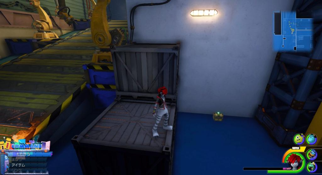 キングダムハーツ3(KH3)のワールド『モンストロポリス』に設置されている宝物リスト(宝箱)のハイポーション③です。