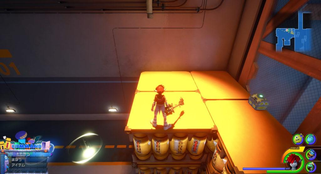 キングダムハーツ3(KH3)のワールド『モンストロポリス』に設置されている宝物リスト(宝箱)のアンブレラロゼットです。