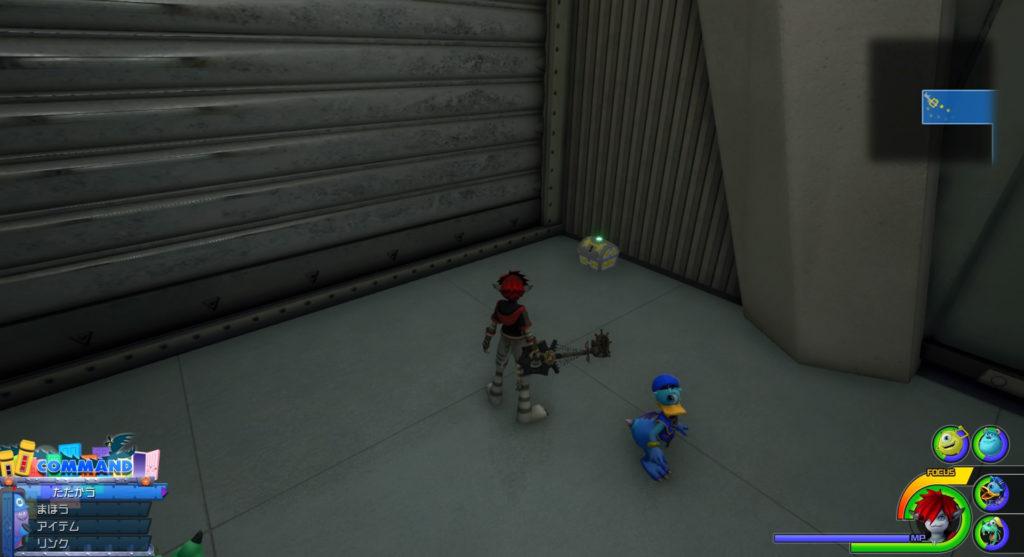 キングダムハーツ3(KH3)のワールド『モンストロポリス』に設置されている宝物リスト(宝箱)のハイポーション①です。