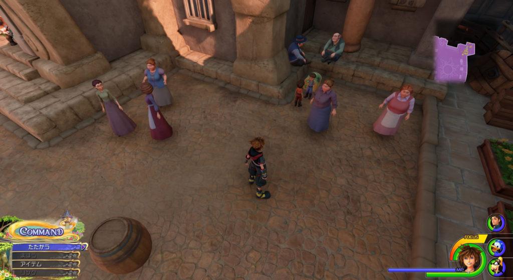 キングダムハーツ3(KH3)のワールド『キングダム・オブ・コロナ』に設置されている宝物リスト(宝箱)のマジックアップです。