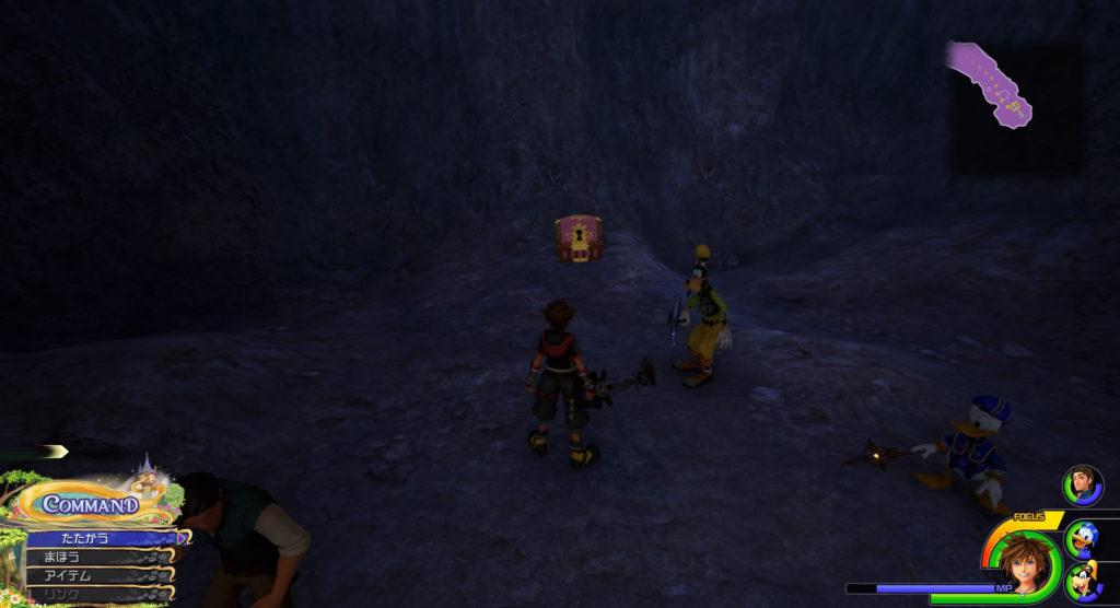 キングダムハーツ3(KH3)のワールド『キングダム・オブ・コロナ』に設置されている宝物リスト(宝箱)のCamping Outです。