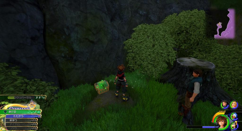 キングダムハーツ3(KH3)のワールド『キングダム・オブ・コロナ』に設置されている宝物リスト(宝箱)のカッパーアミュレットです。