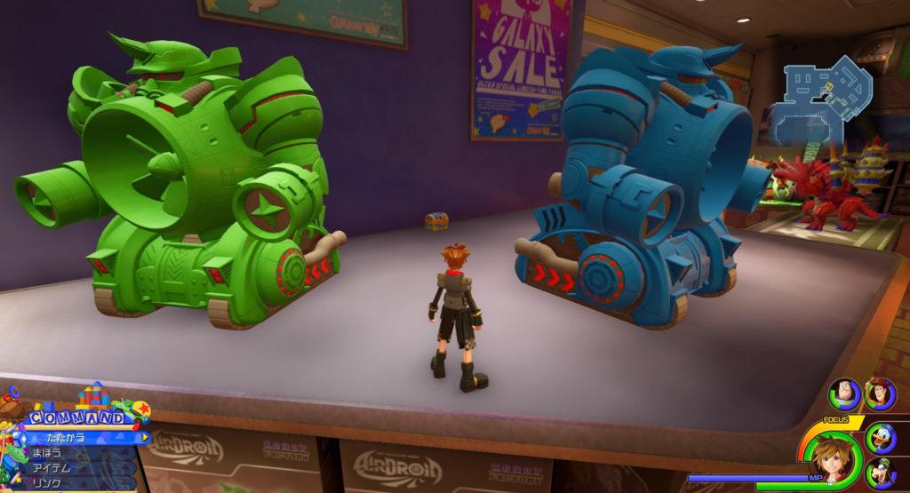キングダムハーツ3(KH3)のワールド『トイボックス』に設置されている宝物リスト(宝箱)のエーテル①です。