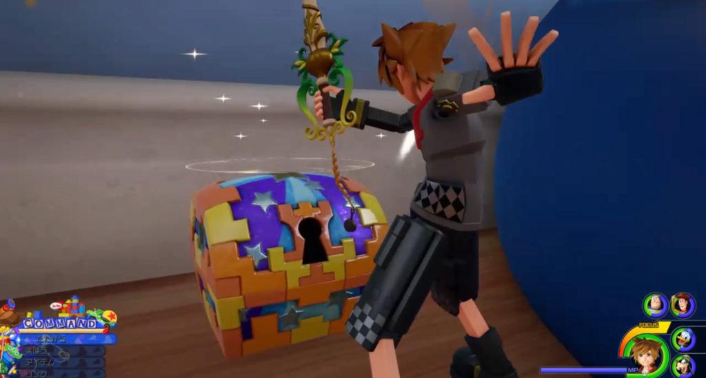 キングダムハーツ3(KH3)のワールド『トイボックス』に設置されている宝物リスト(宝箱)のイメージ画像です。