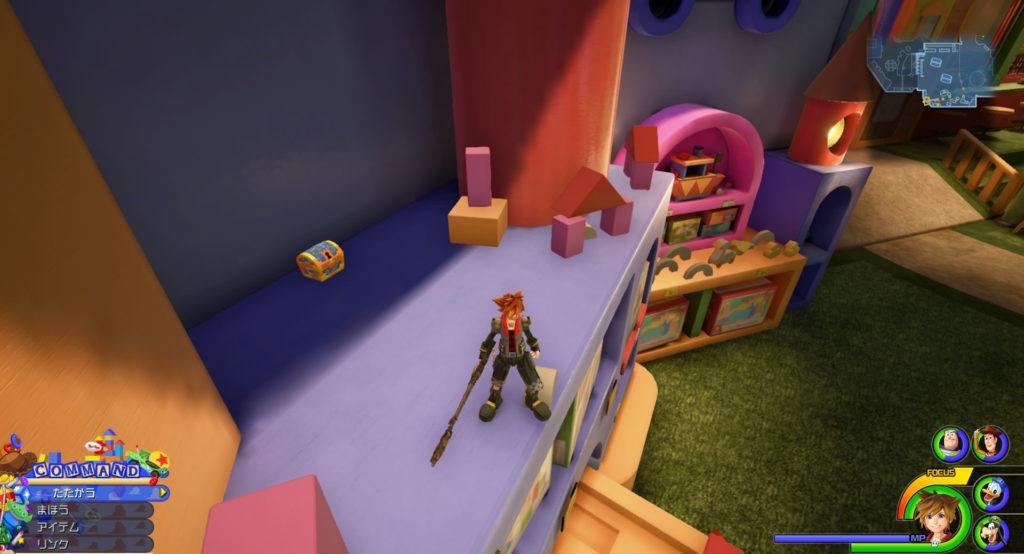 キングダムハーツ3(KH3)のワールド『トイボックス』に設置されている宝物リスト(宝箱)のアーバスチェーンです。