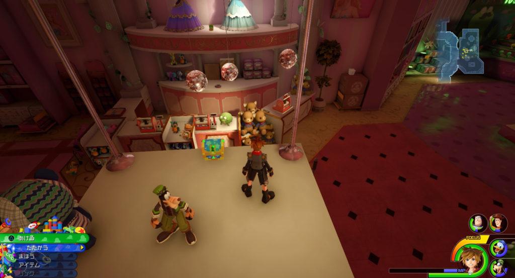 キングダムハーツ3(KH3)のワールド『トイボックス』に設置されている宝物リスト(宝箱)のフローライト②です。