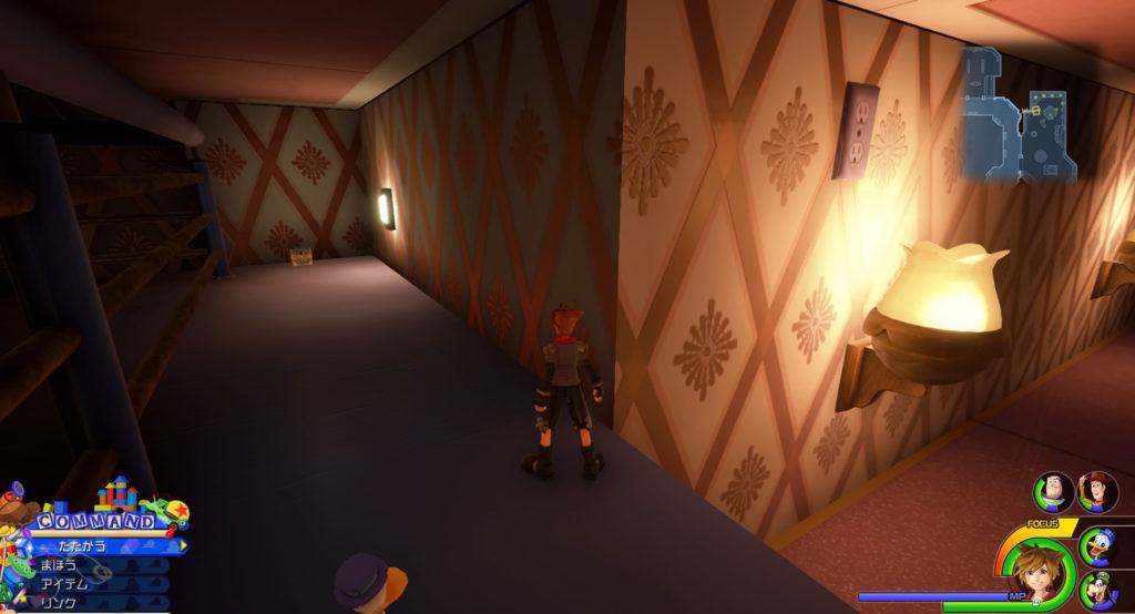 キングダムハーツ3(KH3)のワールド『トイボックス』に設置されている宝物リスト(宝箱)のゴールドアミュレットです。