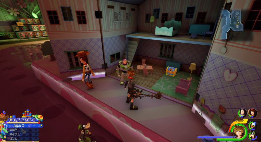 キングダムハーツ3(KH3)のワールド『トイボックス』に設置されている宝物リスト(宝箱)のファイアバングルです。