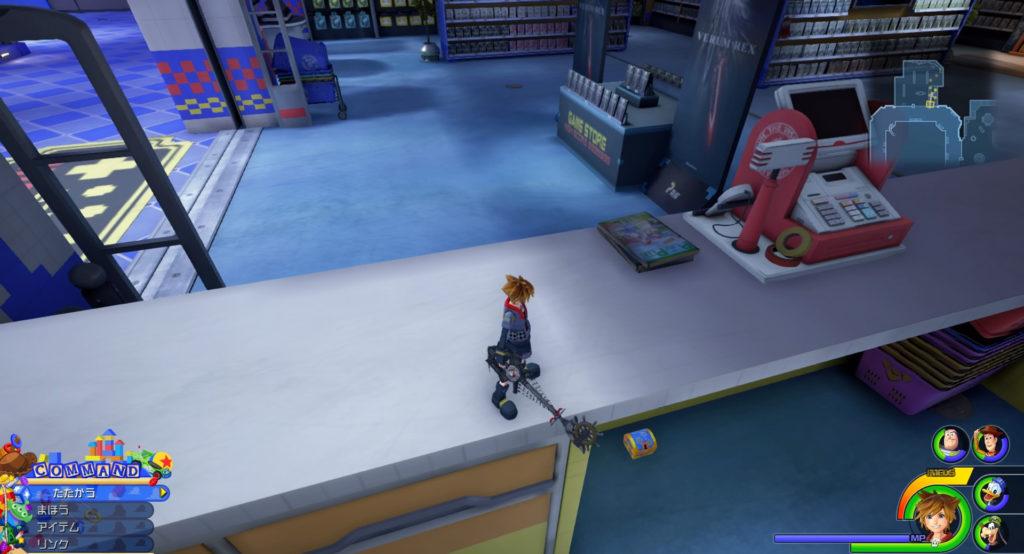 キングダムハーツ3(KH3)のワールド『トイボックス』に設置されている宝物リスト(宝箱)のアビリティリング+です。
