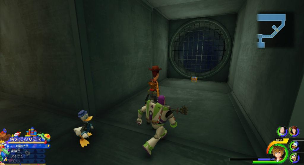 キングダムハーツ3(KH3)のワールド『トイボックス』に設置されている宝物リスト(宝箱)のフォーカスリカバーです。