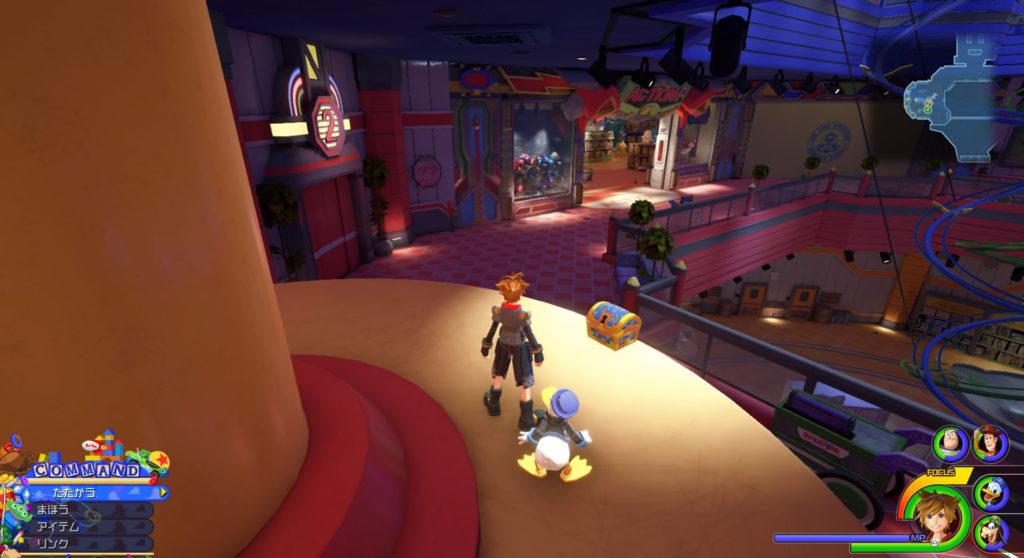 キングダムハーツ3(KH3)のワールド『トイボックス』に設置されている宝物リスト(宝箱)のファイアカフスです。