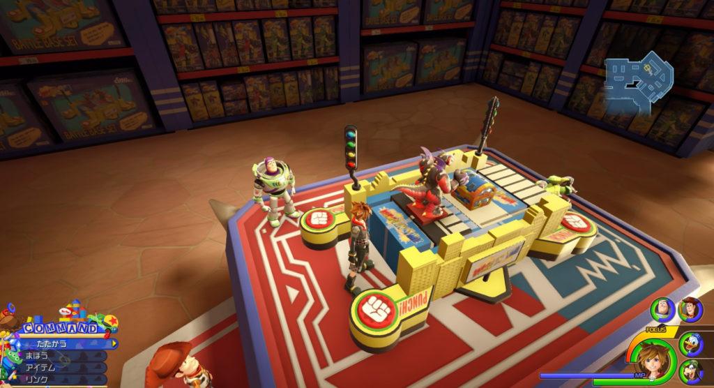 キングダムハーツ3(KH3)のワールド『トイボックス』に設置されている宝物リスト(宝箱)のパワーアップです。