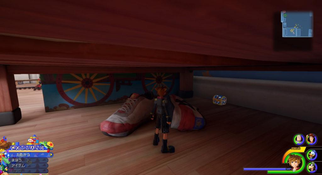 キングダムハーツ3(KH3)のワールド『トイボックス』に設置されている宝物リスト(宝箱)のフローライト①です。