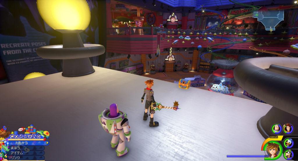 キングダムハーツ3(KH3)のワールド『トイボックス』に設置されている宝物リスト(宝箱)のプチリボンです。