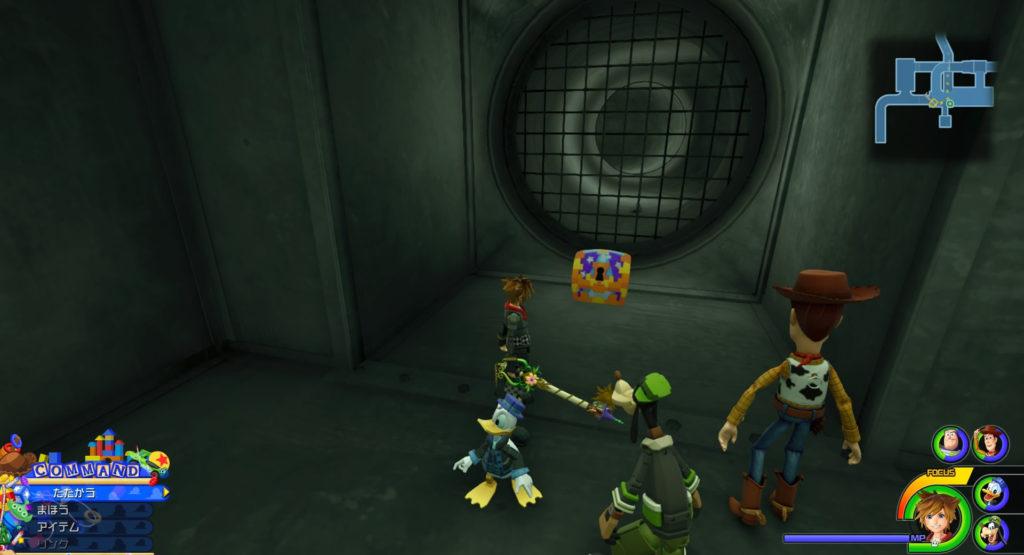 キングダムハーツ3(KH3)のワールド『トイボックス』に設置されている宝物リスト(宝箱)のTaxi Troublesです。