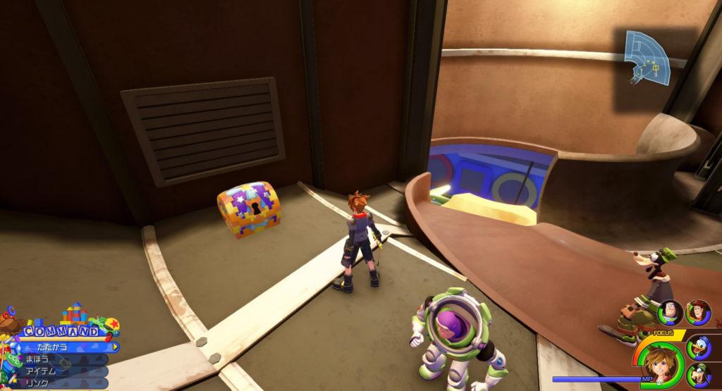 キングダムハーツ3(KH3)のワールド『トイボックス』に設置されている宝物リスト(宝箱)のMickey Cuts Upです。