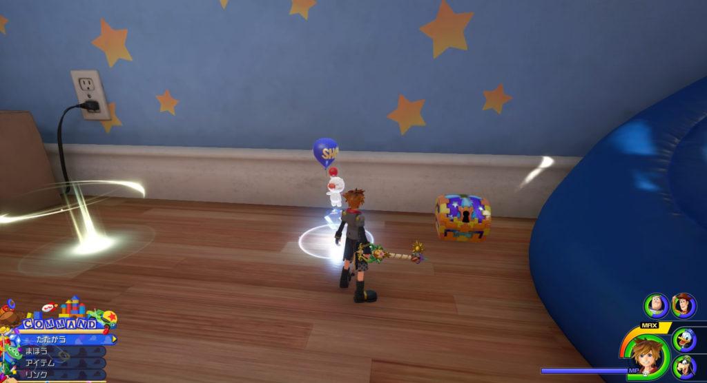 キングダムハーツ3(KH3)のワールド『トイボックス』に設置されている宝物リスト(宝箱)のアンディの家の地図です。