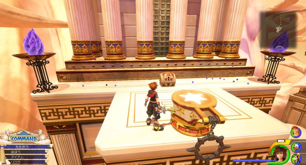 キングダムハーツ3(KH3)のオリンポスに設置されている宝物リスト(宝箱)のエリクサーです。