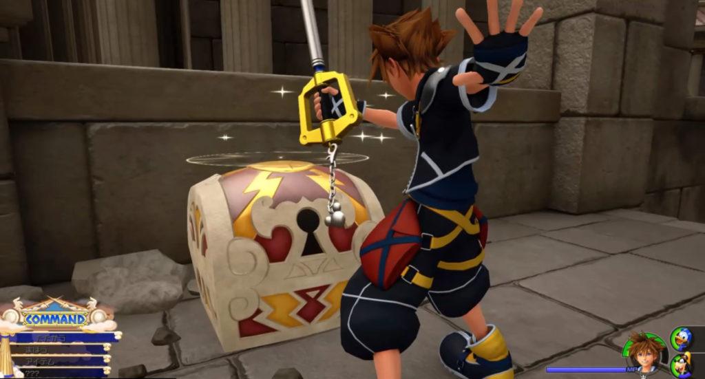 キングダムハーツ3(KH3)のオリンポスで開けられる宝物リスト(宝箱)のイメージ画像です。