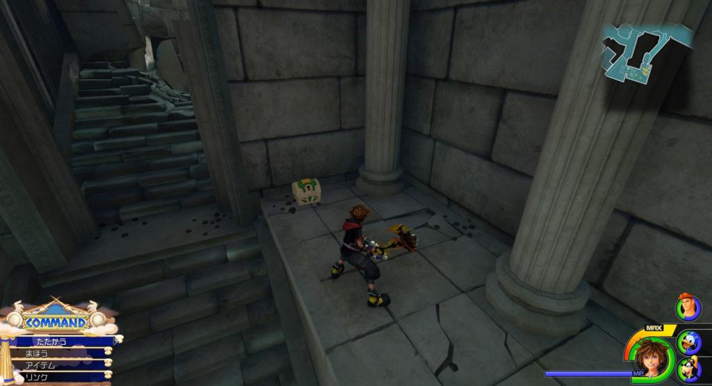 キングダムハーツ3(KH3)のオリンポスに設置されている宝物リスト(宝箱)のシールドベルトです。