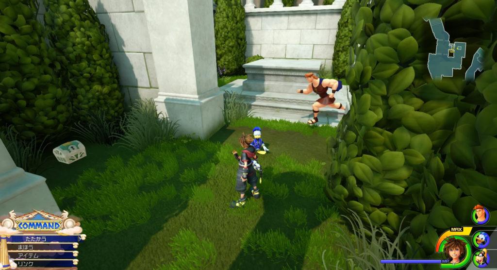 キングダムハーツ3(KH3)のオリンポスに設置されている宝物リスト(宝箱)のマジックリングです。